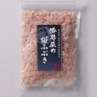 商品写真⑤勝男屋の桜ふぶき