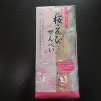 桜えび素焼き