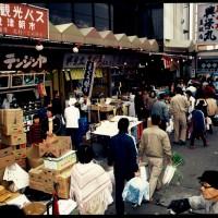 1975年頃(S.50) 焼津食品卸センター時代