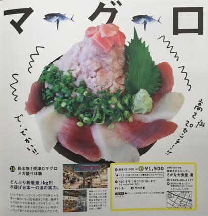 静岡遊び体験②